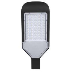 ALKAN - Night 80W LED Sokak Aydınlatma 6500 Kelvin